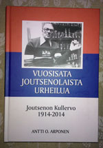 Joutsenon Kullervo